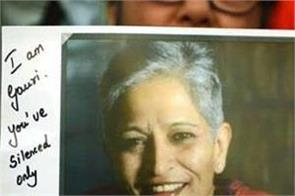 brother sister differences in gauri lankesh murder case