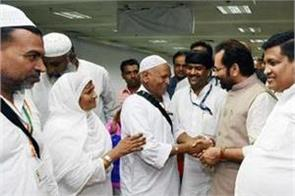 name of haj subsidy  muslims were being cheated