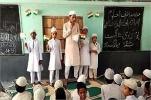 good teachers will be appointed for better education in madarsas  chaudhary