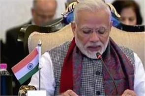 asean india summit meeting today