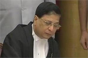 judge dispute bci meet with cji mishra