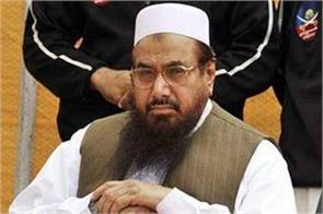 pak government black list hafiz saeed organizations