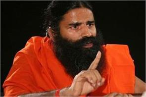 patanjali told darkness is skin diseases
