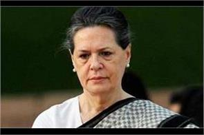 sonia gandhi may chair the meeting of opposition parties