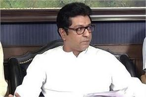 raj thackeray s hare shop in front of the home office