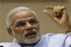 narendra modi amit shah ias new india vision