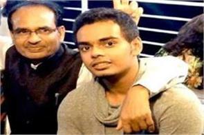 cm shivraj son of madhya pradesh signals coming to politics