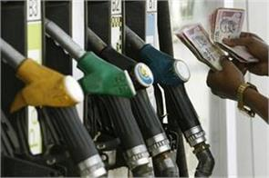 petrol price at the highest level of three and a half years