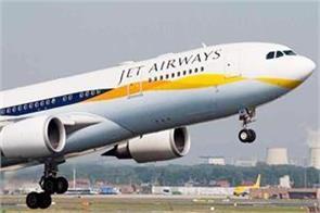 jet airways  pilot  dismissed staff  dgca