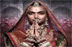padmavat will not be displayed in theaters and multiplexes of rajasthan