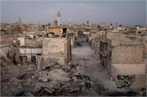 baghdad death of a german woman in iraq a death
