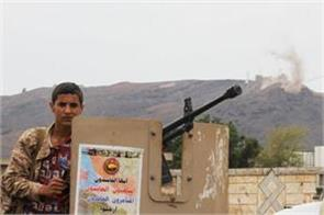 aden yemeni forces clash with separatists 8 deaths