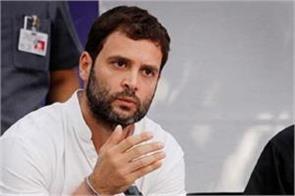 rahul gandhi to start campaign on 10th february in karnataka