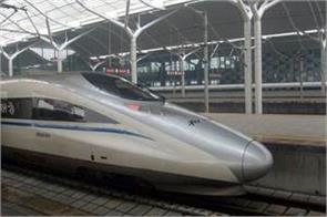 china approval of technical plan of train with speed of 600 kmph