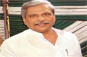 madhya pradesh bjp mp from jhalawat with doctors videa waral