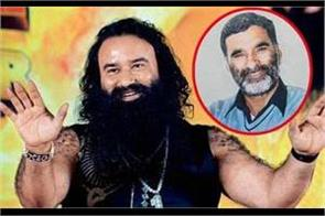 ram rahim hearing in journalist murder case tomorrow