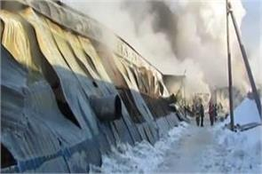 siberia 10 people die in factory fire
