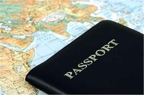 nri  s passport missing
