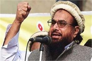 hafiz saeed plans to celebrate 10 day kashmir solidarity
