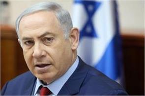jerusalem will be the capital of israel netanyahu