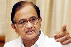 chidambaram nda government s welfare programs running inappropriate