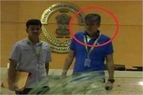 first big arrest in pnb scam cbi caught vipul ambani