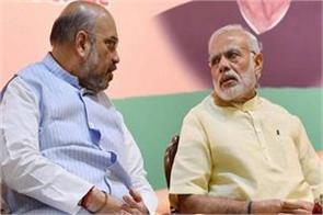 modi will be meeting chief ministers and deputy chief ministers of shah states