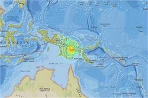 7 5 earthquake shocks felt in papua new guinea