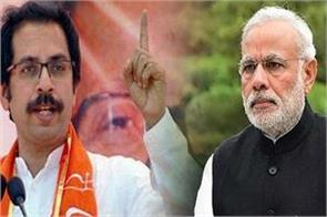 shiv sena did not come to the prime minister s airport program