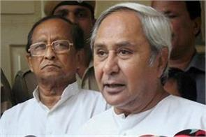 odisha chief minister naveen patnaik threw the youth away