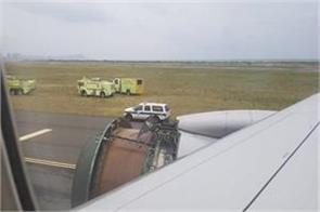 emergency landing flying over pacific ocean 373 passengers safe
