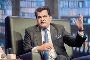 policy commission ceo amitabh kant got extension of service till june 30  2019