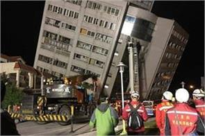 earthquake shocks taiwan 2 killed 200 injured