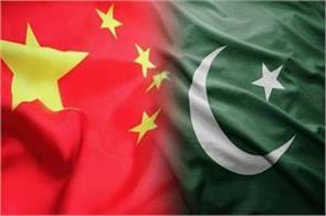 china does not trust pakistan to protect its projects