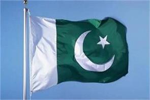 pakistan in gray list