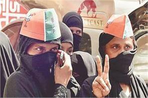 bjp now preparing to make muslim women their vote bank