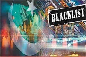 pakistans economy may be blacklist in june