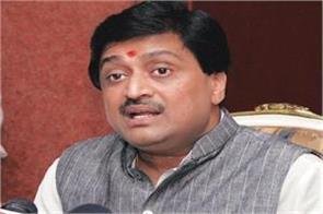 maharashtra congress waits for lok sabha elections