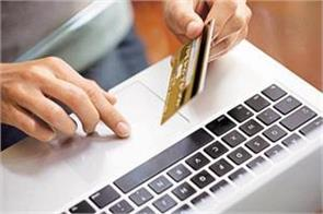 online transactions will be 100 billion by 2020