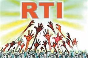 rti punjabs bureaucracy is careless about the law