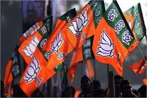 does the bjp want to change the indian constitution