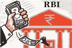 basic requirements rbi to be strong