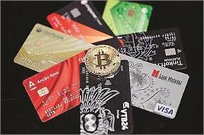 uk banks sanction restrictions on purchase of bitquine from credit card