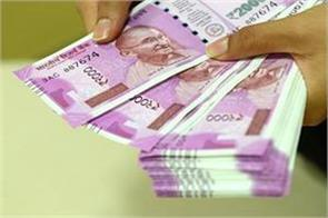 lack of currency notes worth rs 2000 banks ban imposed on remittances