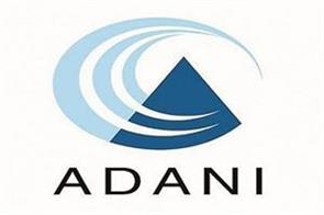 adiani firms to dri clean chit non legal custom department