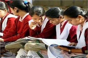 children in maharashtras schools will now read pornography