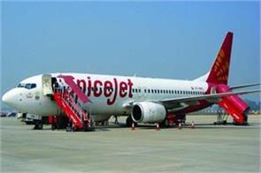spicejet is looking for possibilities of sea plane in brahmaputra