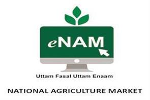 new e name app for farmers to get more information