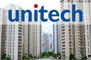 unite home occupy now unitech will return rs 43823966