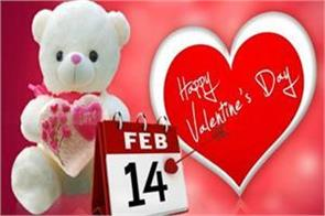 the best opportunity to start an old relationship is to valentines day